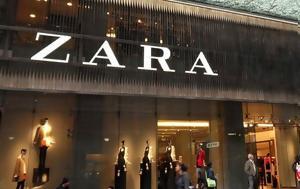 Πάνω, Zara, pano, Zara