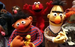 Sesame Street, Μέσης Ανατολής, Sesame Street, mesis anatolis