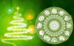 Παρασκευή 22 Δεκεμβρίου, paraskevi 22 dekemvriou