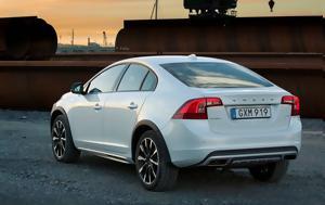 Volvo S60, Οικονομική…, Volvo S60, oikonomiki…