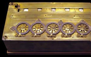 Ένας φοροτεχνικός πίσω από την πρώτη αθροιστική μηχανή!