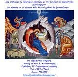 Χριστουγεννιάτικες Ευχές No 2 13 ΦΩΤΟ - BINTEO,christougenniatikes efches No 2 13 foto - BINTEO