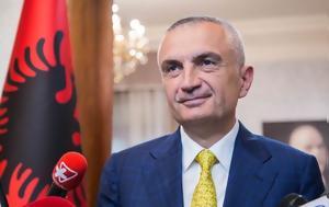 Αλβανού Πρόεδρου, Αναστάσιο, alvanou proedrou, anastasio