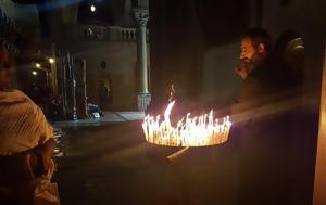 Χριστούγεννα, Ιερουσαλήμ, christougenna, ierousalim