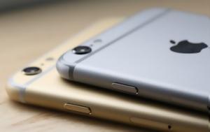 Apple, Phone