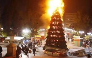 Χριστουγεννιάτικες, Αθήνας, 2008, christougenniatikes, athinas, 2008