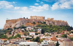Ραγιάδες, Ελλάδα, ragiades, ellada