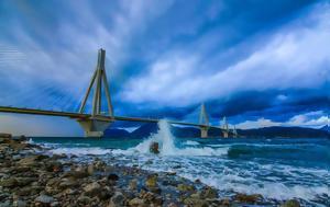 Γέφυρα Ρίου - Αντιρρίου, gefyra riou - antirriou
