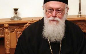 Υστερία, Αλβανών, Αρχιεπίσκοπο Αναστάσιο, ysteria, alvanon, archiepiskopo anastasio