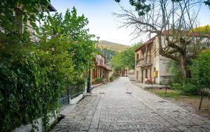 Ζαρούχλα, Πελοπόννησο, zarouchla, peloponniso