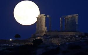 Wolf Moon, Πρωτοχρονιά, Πανσέληνος, 2018, Wolf Moon, protochronia, panselinos, 2018