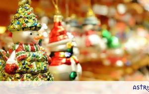 Εορταστικό, - Πρωτοχρονιά, Αυτές, eortastiko, - protochronia, aftes