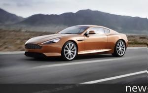 Aston Martin, Ανάκληση 5 400, Aston Martin, anaklisi 5 400