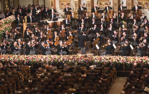 Πρωτοχρονιάτικη Συναυλία, Βιέννης, ΕΡΤ1, ΕΡΤHD, Τρίτο Πρόγραμμα, protochroniatiki synavlia, viennis, ert1, ertHD, trito programma