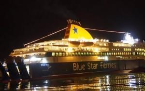Blue Star Delos, Πειραιά, 2018 – Ευχές, Κουρουμπλή, Blue Star Delos, peiraia, 2018 – efches, kouroubli
