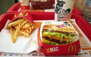ΣΟΚΑΡΙΣΤΙΚΟ, Δείτε, McDonalds, [video], sokaristiko, deite, McDonalds, [video]