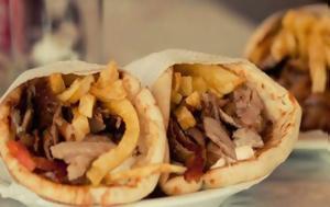 4 μέρη στα οποία δεν πρέπει ποτέ να κάνεις το λάθος να φας σουβλάκι