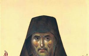 Saint Nikephoros, Leper