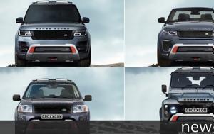 Land Rover, Ποιο, SVX, Land Rover, poio, SVX