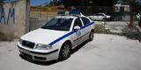 Συνελήφθη, Μενίδι, Αλβανούς,synelifthi, menidi, alvanous