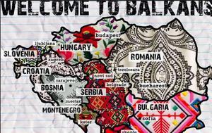 """""""Ποιος """"βάφτισε"""", Σκόπια """"Μακεδονία"""", """"poios """"vaftise"""", skopia """"makedonia"""""""
