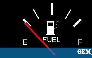 Ερχεται, Diesel, Αλήθεια, erchetai, Diesel, alitheia