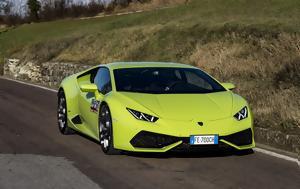 Πόσο, Lamborghini Huracan, poso, Lamborghini Huracan
