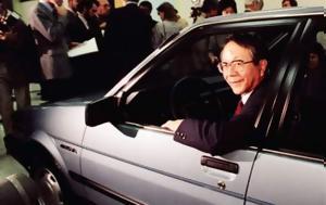 Πέθανε, Toyota Τατσούρο Τογιότα, pethane, Toyota tatsouro togiota