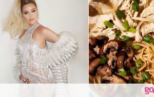 Khloe Kardashian, Noodles