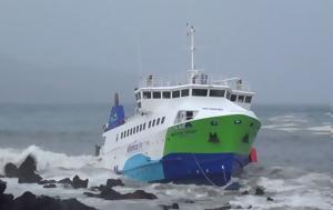 Πλοίο, Πορτογαλία, ploio, portogalia