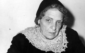 Ευτυχία Παπαγιαννοπούλου – 7 Ιανουαρίου 1972, eftychia papagiannopoulou – 7 ianouariou 1972