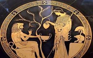 Αρχαίοι Έλληνες, archaioi ellines