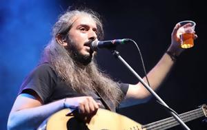 Γιάννης Χαρούλης, Αυτή, giannis charoulis, afti
