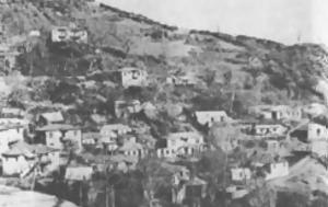 Ευρυτανίας, Άμεση Λαϊκή, Κώδικας Ποσειδών, evrytanias, amesi laiki, kodikas poseidon