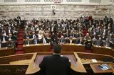 Κίνημα Αλλαγής, Ποιοι, Γραμματεία, Επιτροπής, Συνέδριο,kinima allagis, poioi, grammateia, epitropis, synedrio