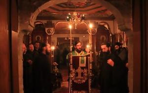 Άγιο Όρος, Δέος, Χριστούγεννα-εκπληκτικές, agio oros, deos, christougenna-ekpliktikes