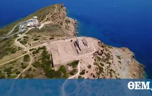 Drone, 2017, Greece VIDEO