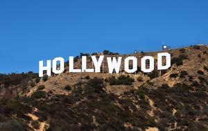 Σταρ, Χόλιγουντ, Θεσσαλονίκη, star, choligount, thessaloniki