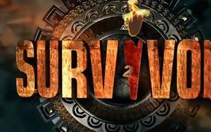 Survivor 2, Ποιοι, Άγιο Δομίνικο – Πολύ, Διασήμων, Survivor 2, poioi, agio dominiko – poly, diasimon