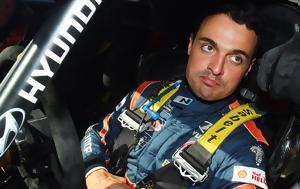WRC, O Bouffier