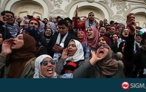 Τυνησία, tynisia