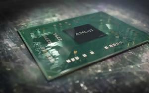 Νέοι, Vega GPU, AMD, neoi, Vega GPU, AMD