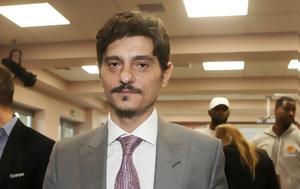 Γιαννακόπουλος, giannakopoulos
