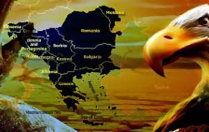 Πώς, ΗΠΑ, Σκοπίων, Βαλκάνια, Σερβία - Όνομα, pos, ipa, skopion, valkania, servia - onoma