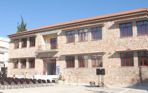 Περιστερίου, Ελεύθερο Πανεπιστήμιο, peristeriou, elefthero panepistimio
