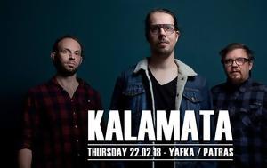 Kalamata [DE], ΓΙΑΦΚΑ, Kalamata [DE], giafka