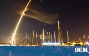 US spy satellite fails to reach orbit
