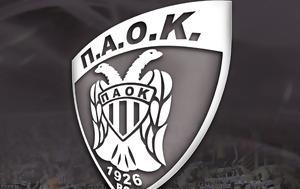 ΠΑΟΚ, Νέος, Θεόδωρος Αλμπάνης, paok, neos, theodoros albanis