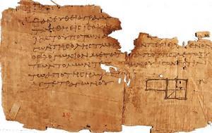 Αυτοματισμοί, Αρχαία Ελλάδα, aftomatismoi, archaia ellada