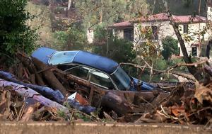 Νότια Καλιφόρνια, Δεκάδες, notia kalifornia, dekades
